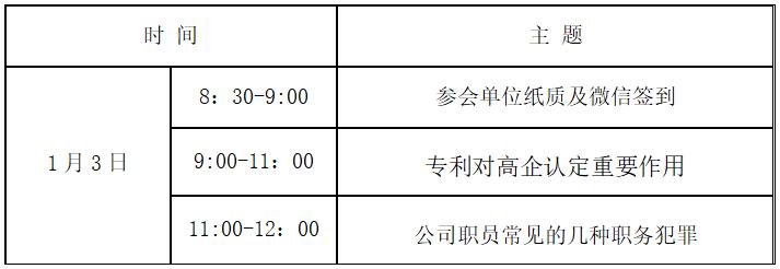 QQ图片20200102095802.png
