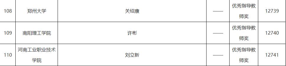 1561616743(1).jpg