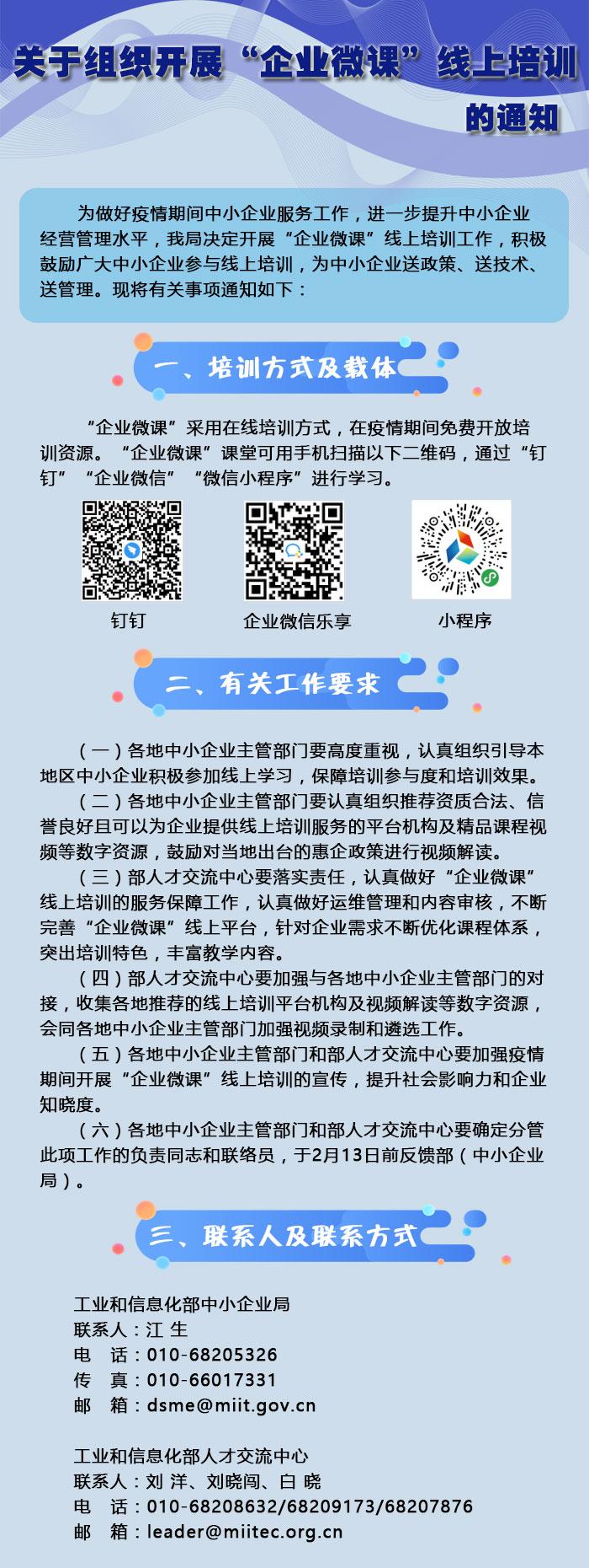 微信图片_20200212145425.jpg