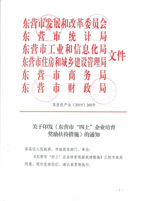 3_页面_1.jpg