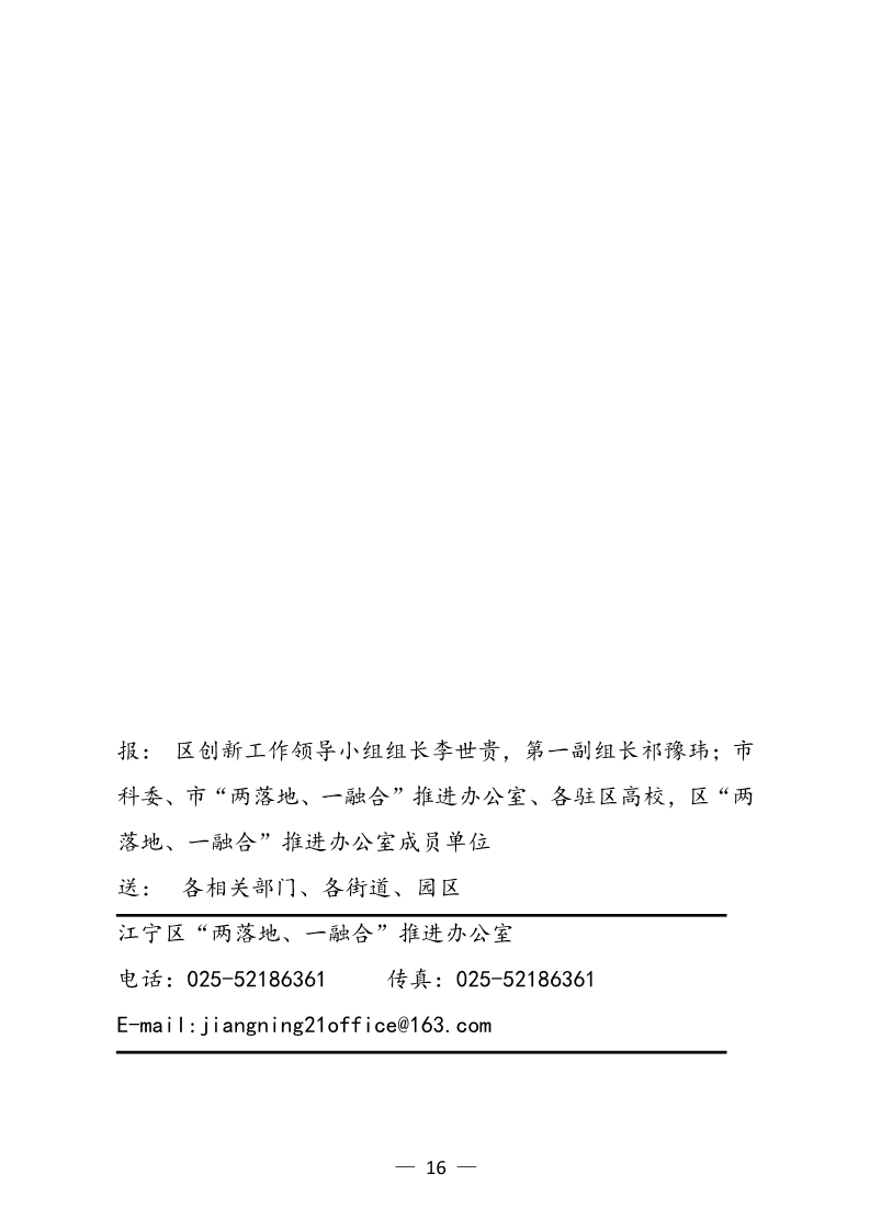 0_16.jpg