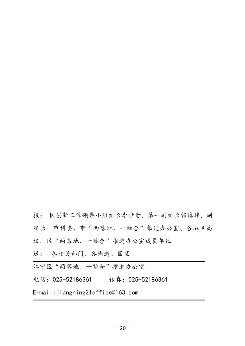 0_20.jpg